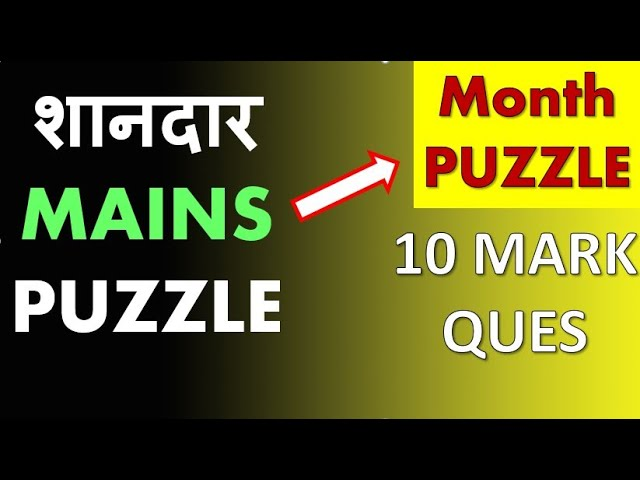 शानदार MAINS PUZZLE for SBI - Month Based Puzzle Ques