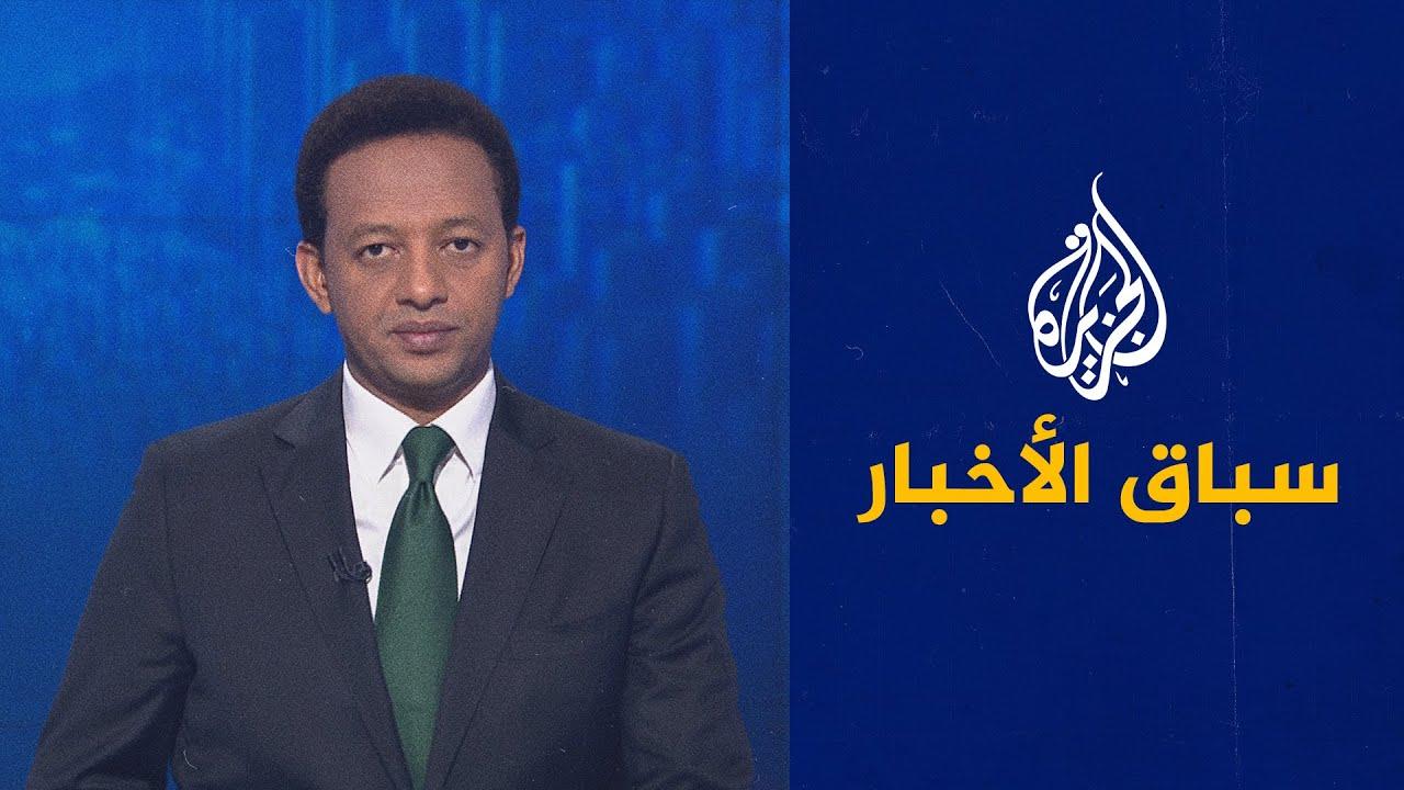 سباق الأخبار - عبد القدير خان شخصية الأسبوع والانتخابات العراقية حدثه الأبرز