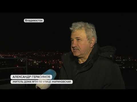 В центре Владивостока жители частного сектора протестуют против строительства многоэтажки