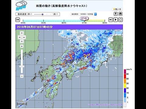 前線や前線上の低気圧の東進に伴う雨について(ラジオっぽいTV ...