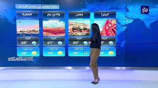النشرة الجوية الأردنية من رؤيا 18-6-2019 | Jordan Weather