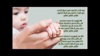 Deweni Budun Lesa Lyrics