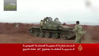 المعارضة السورية تسقط مروحية في ريف حماة