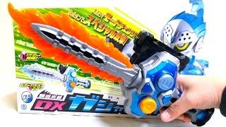 【仮面ライダーエグゼイド】爆炎氷結 DXガシャコンソード ヲタファの遊び方レビュー / Kamen Rider Ex-Aid thumbnail