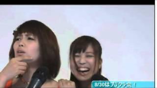 【代官山クリアーズ】http://cytv.jp/clears 毎週火曜 生放送 Sheena(東...