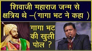 ब्राह्मण कहते हैं की शिवाजी महाराज हिन्दू धर्म के प्रचारक थे लेकिन....Mr.Waman Meshram