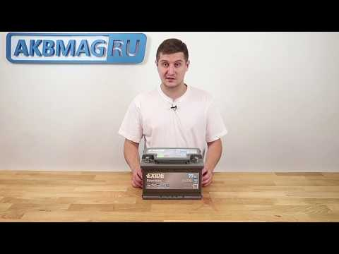 Автомобильный аккумулятор EXIDE Premium EA770: обзор аккумулятора