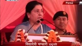 प्रदेश दुई सरकारको 'बेटी पढाऊ, बेटी बचाऊ' अभियानको शुभारम्भ - NEWS24 TV