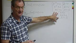 ЕГЭ-2019. Решаем логарифмическое неравенство путем равносильных преобразований-3.