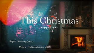This Christmas〜cover〜