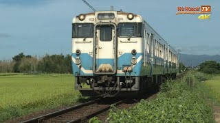 [4K60P] キハ47 普通列車 徳島行き