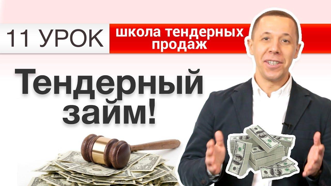 Рассчитать кредит на 300000 рублей