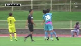 【日本クラブユース選手権U-15】 決勝のハイライトをどうぞ #サガン鳥栖...