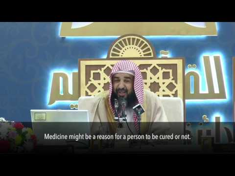 Know That The Qur'an Is A Cure by Shaykh Sulaymān ibn Salīmullāh al-Ruḥaylī
