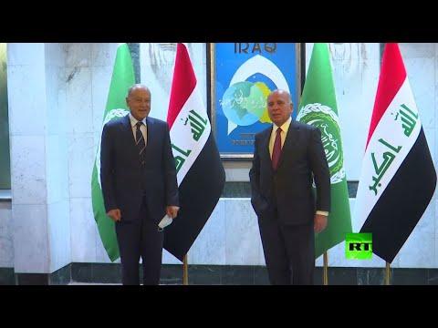 أحمد أبو الغيط يلتقي وزير الخارجية العراقي فؤاد حسين خلال زيارة رسمية إلى بغداد  - نشر قبل 4 ساعة