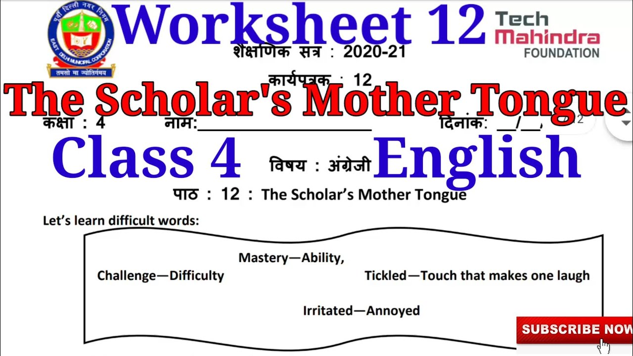 small resolution of EDMC Class 4 Worksheet 12 English Marigold Topic: The Scholar's Mother  Tongue   worksheet solutions - YouTube