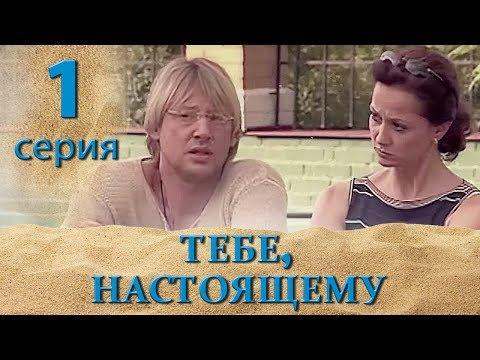 Фильм Любовники смотреть онлайн 1990 бесплатно в хорошем