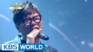 Repeat youtube video Shin Yongjae - If I Leave | 신용재 - 나 가거든 [Immortal Songs 2]