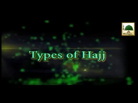 Types Of Hajj - English Short Clip