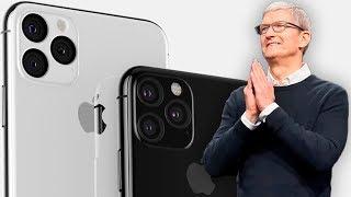 iPhone 11 Pro Max представлен официально – Итоги презентации Apple за 10 минут