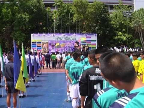 """พิธีเปิด การแข่งขัน """"เนชั่นแมน สพฐ ฟุตซอลลีก รุ่นอายุ 17 ปี ครั้งที่ 11""""(10.06.58)"""