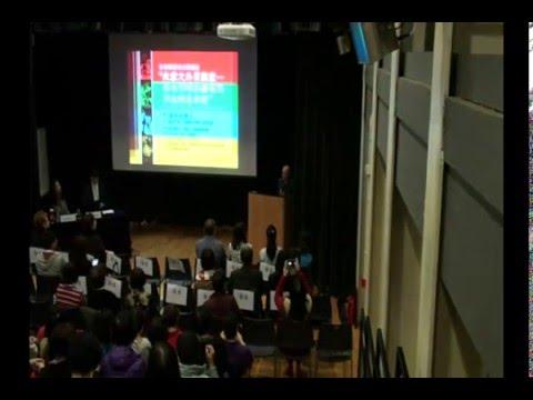 任劍輝藝術公開講座 2015 Talk on the Rendition of Yam Kim Fai pt1