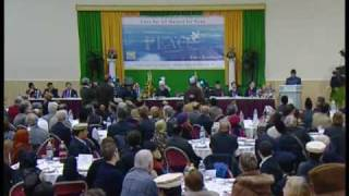 Peace Conference 2008 - Part 1(English)