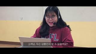 제1회 감정노동자배려UCC 롯데홈쇼핑_청소년부 장려2