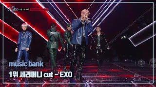 뮤직뱅크 12월 1주 1위 EXO - Obsession Cut