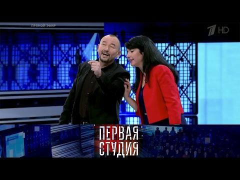 Блокада Донбасса. Первая