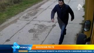 Камера зафиксировала еще одну попытку убийства красногорского стрелка