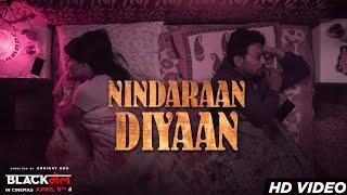 NINDARAAN DIYAAN SONG – Blackmail   Amit Trivedi