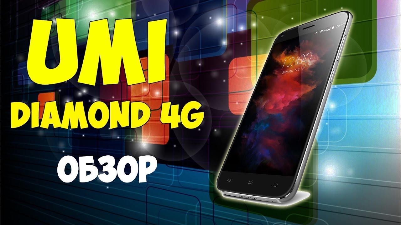 В нашем каталоге вы можете подобрать смартфон с 4g. Заказать и купить 4g смартфон по привлекательной цене, можно в интернет-магазине.
