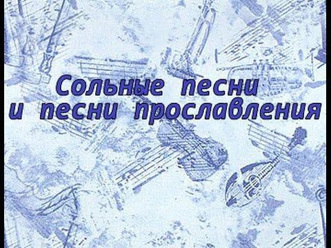 Елена Титова ''Ты воскрешаешь душу''