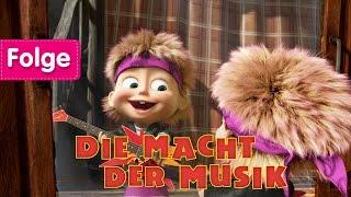 Mascha und der Bär - Die Macht der Musik (Folge 29)