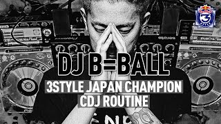 GENRE BNDR - DJ B=BALL SESSION 1 (2015 Red Bull Thre3Style Japan Champion)
