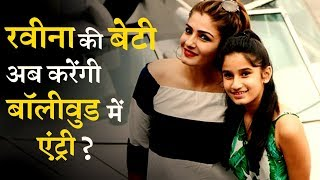 Raveena Tandon's Daughter is now Grown Up : Ready to Debut in Bollywood ?