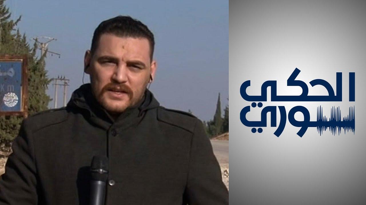 الحكي سوري - صحفي سوري: درعا أكثر المناطق تهريب البشر  - 18:01-2021 / 1 / 19