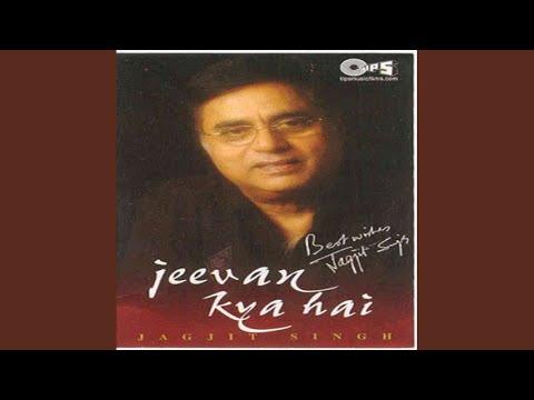 Jeevan Kya Hai - Part 1