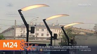 Смотреть видео Актуальные новости России и мира за 16 мая - Москва 24 онлайн