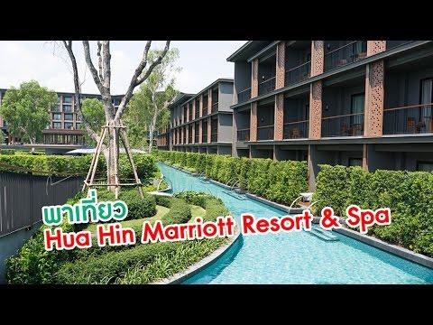 Hua Hin Marriott Resort Spa Youtube