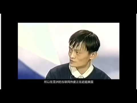 Embarrasing: BBC Reporter belittled Jack Ma