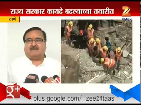 Thane : Need Change In Law For Emptying Building In Bad Condition