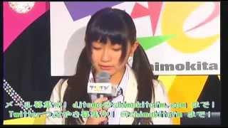 NMB48 チームb2 BⅡ アシスタント 黒川葉月 nmb最新動画ブログ http://am...