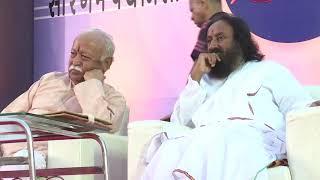 Swar Sammohini Nagpur RSS Ghosh, 18 November 2017