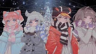 【うたってみた】クリスマスソング/backnumber【杏戸ゆげ/季咲あんこ/不磨わっと/小森めと/ブイアパ】