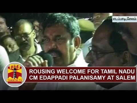 Rousing Welcome for Tamil Nadu CM Edappadi Palanisamy at Salem District | Thanthi TV