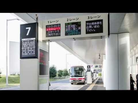 Haneda Airport: Getting on the Bus to YCAT