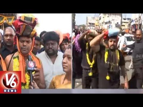 Ayyappa Swamula Maha Padayatra Begins From Secunderabad To Sabarimala | Hyderabad | V6 News