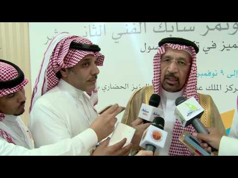 Energy Minister's Interview with SABIC